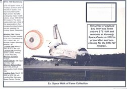 833: Flown Mission Payload Bay Liner from STS 109