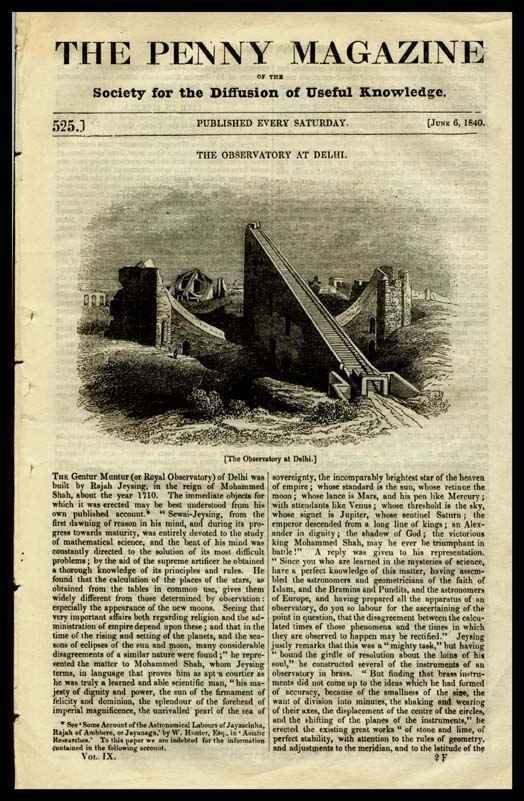 9:1833/1840 Illustrated Astronomy Periodicals