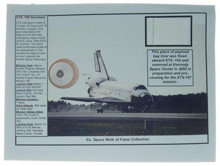 642: Flown Shuttle Fabric