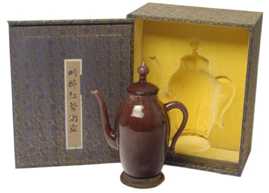 14: Rare Chinese Coffee Pot