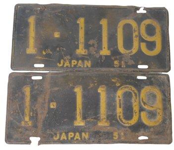 251: 1951 Japanese License Plates