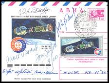 626 Kubasov Stafford Brand Slayton Autographs ASTP Flo