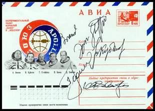 ASTP Crew Signed Unused Envelopes