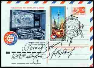 ASTP Crew Signed Envelope