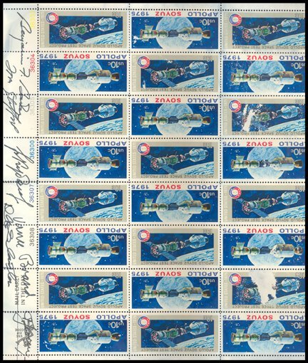 852: ASTP Crew Signed Stamp Sheet