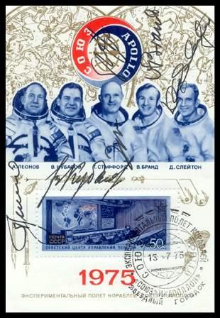 ASTP Crew Signed Souvenir Stamp Sheet