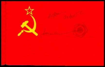 1607: Soyuz T-12 Flown Soviet Flag