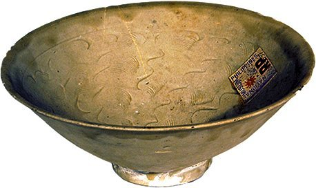 7: Chinese, Song Dynasty Dingyao Bowl