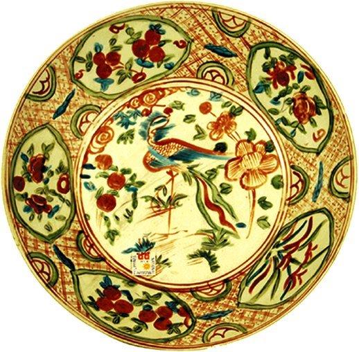 41: Chinese Ming Polychrome Swatow dish