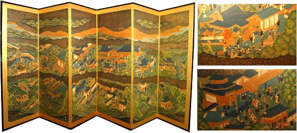 288: Japanese Edo Period Gilded Byobu -Screen
