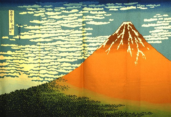289: Contemporary Japanese Doncho Drop Curtai