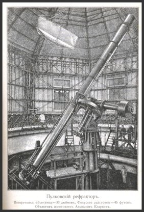 "1: 1911, ""Astronomical Evenings"""
