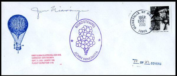 "13: 2003, ""First Cluster Balloon"" FLOWN Cover"