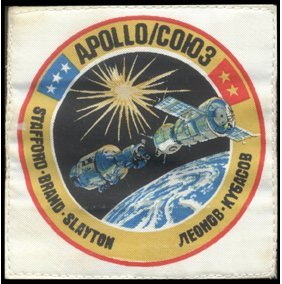 749: Deke Slayton's FLOWN ASTP Mission Patch