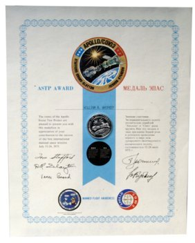 758: FLOWN ASTP Manned Flight Awareness Medallion