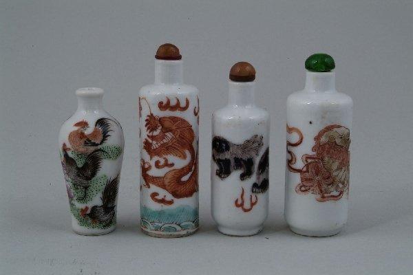 2020: A porcelain snuff bottle of baluster form, painte
