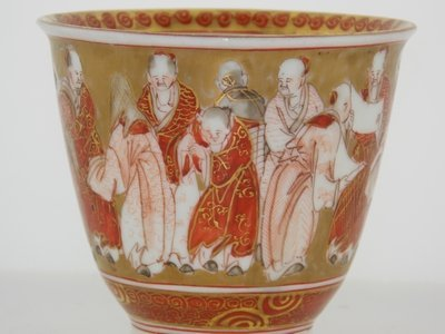 EARLY 20TH Century Painted Japanese signed Tea cup