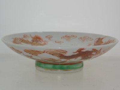 19th Century Chinese Porcelain Dish
