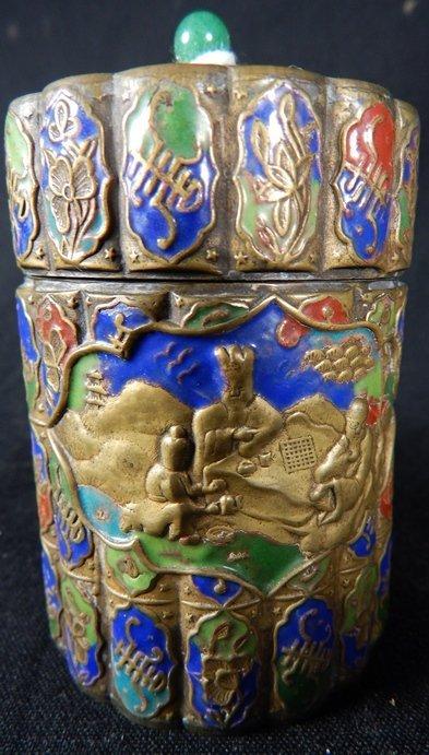 Early 20th Century Enamel Paianted Brass Lidded Jar