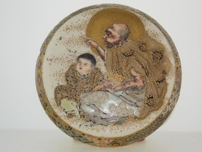 Japanese Hand Painted Satsuma Porcelain Lidded Box