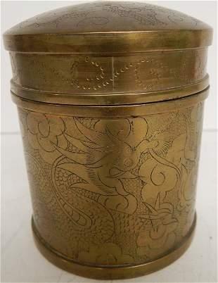 ANTIQUE CHINESE ENGRAVED LIDDED JAR