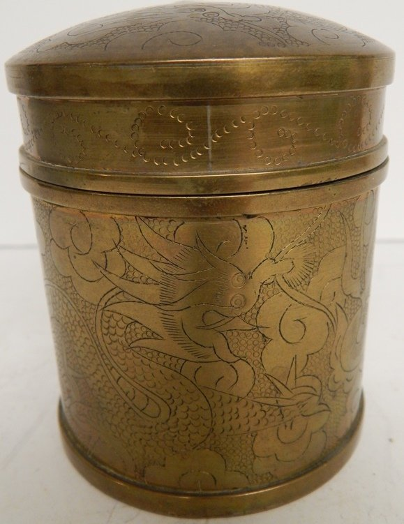 ANTIQUE CHINESE ENGRAVED LIDDED JAR