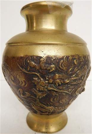 ANTIQUE 19TH.C CHINESE ENGRAVED VASE