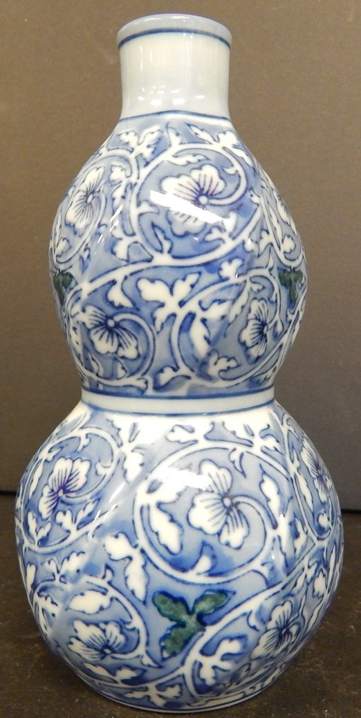 CHINESE BLUE & WHITE DOUBLE GOURD VASE
