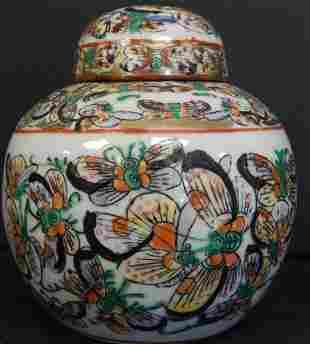 MARKED CHINESE SM GINGER JAR