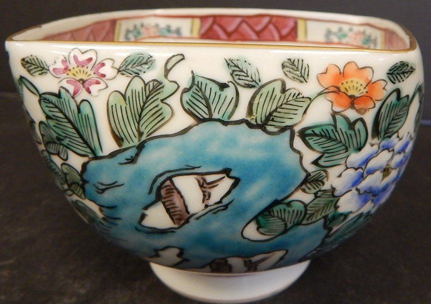 QING DYNASTY MARKED RICE BOWL