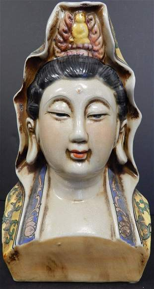 CHINESE FAMILLE ROSE PORCELAIN BUST