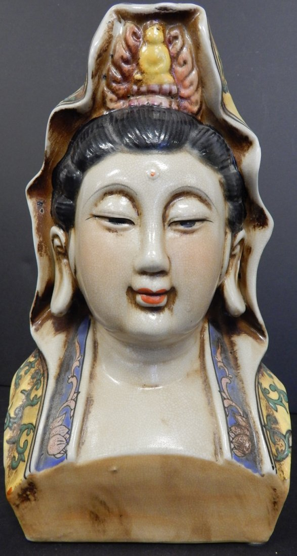 "RARE ANTIQUE CHINESE ""KWAN YIN"" PORCELAIN BUST"