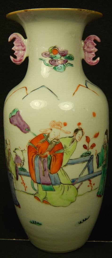 "CHINESE ""REPUBLIC PERIOD"" PORCELAIN VASE"