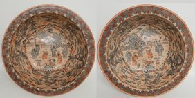 (2) LARGE CHINESE PORCELAIN BOWLS
