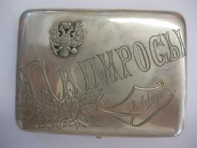 Levin Russian Imperial 84 silver cigarette case, 19th c