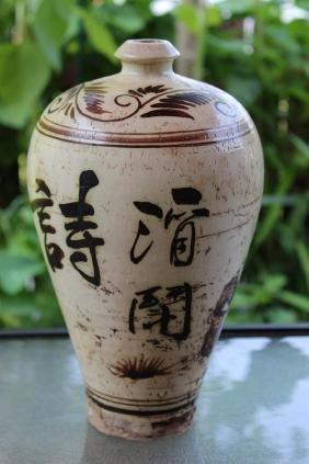 Chinese porcelain Yuan dynasty vase, Tang poet Li Bai