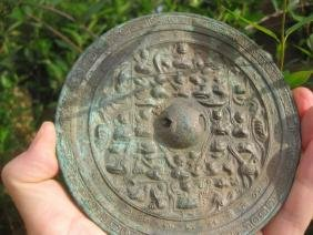 Three Kingdoms 220-265AD, Chinese Cast-Bronze Mirror