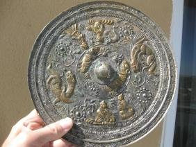 Song dynasty Chinese bronze gilt mirror- 32 characters