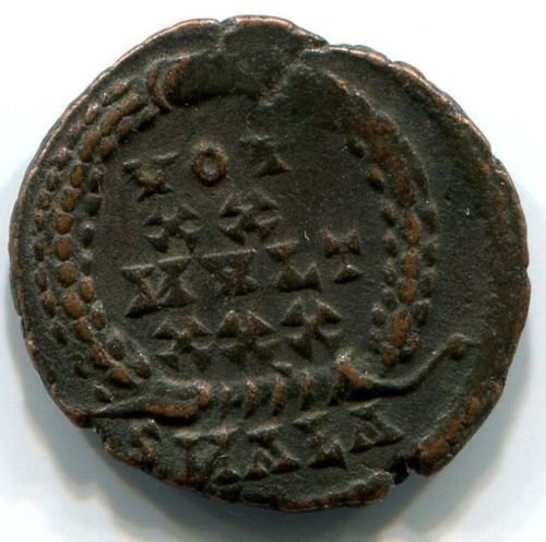 Roman bronze coin Constantius II (337-361 AD), #10390
