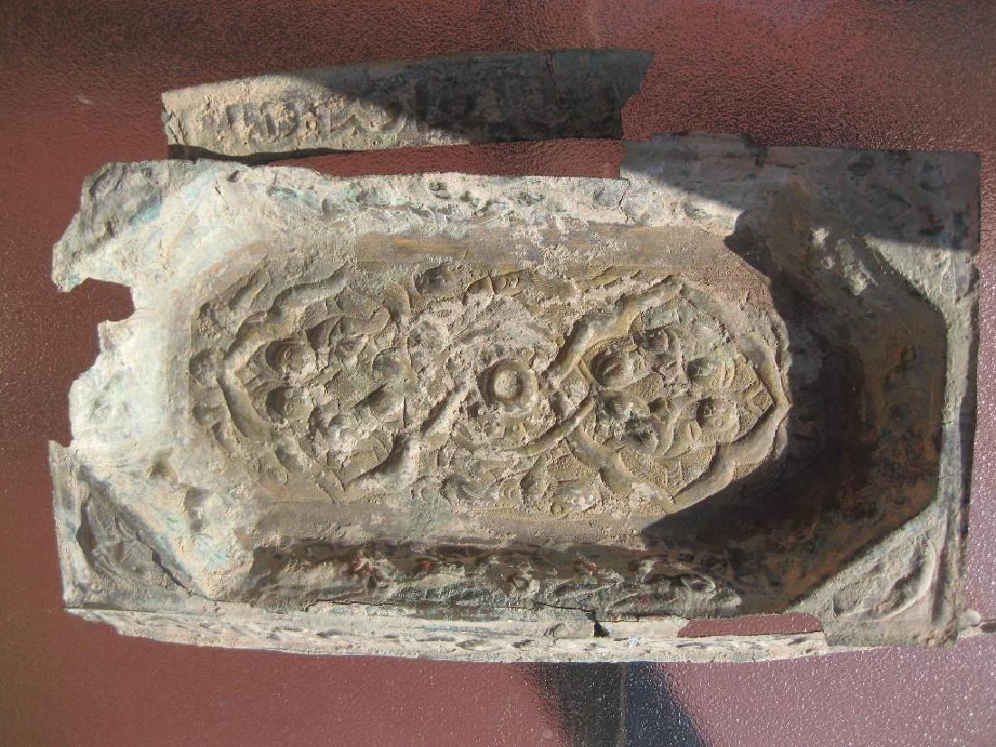 Phoenician(?) bronze plate inscriptions & images 1500