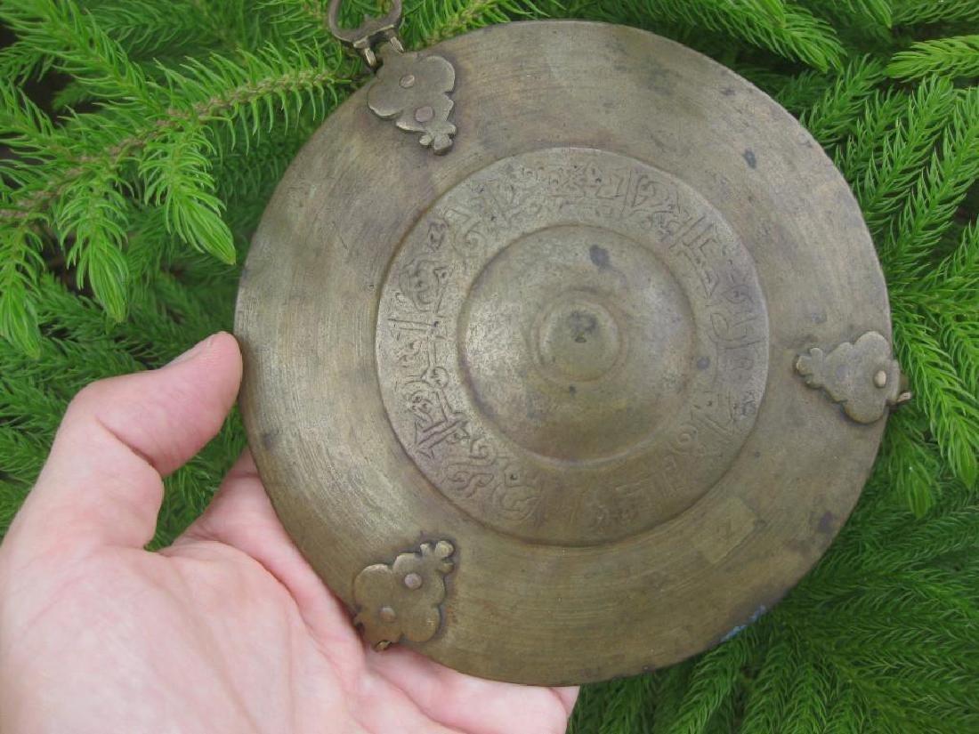 Islamic Bronze Scale pan, Kufic script, 18-19th c AD