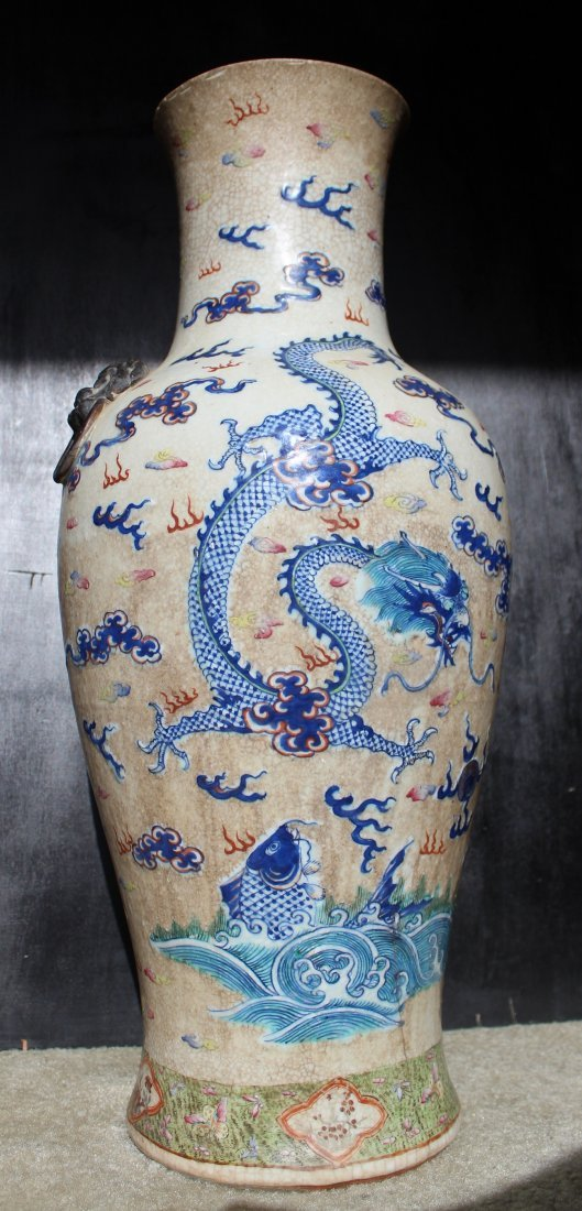 Certified Chinese porcelain vase, Ming, 成&#21270