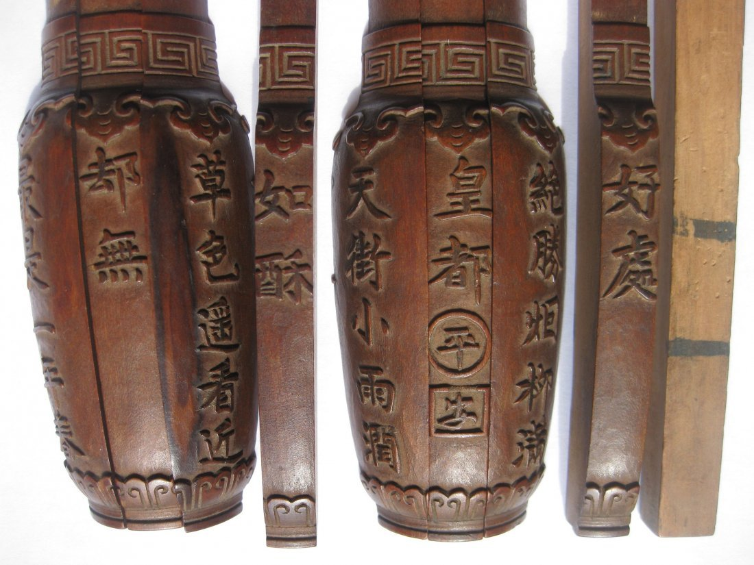 Chinese Antique Carved Wood with Han Yu poem, 9 pieces;