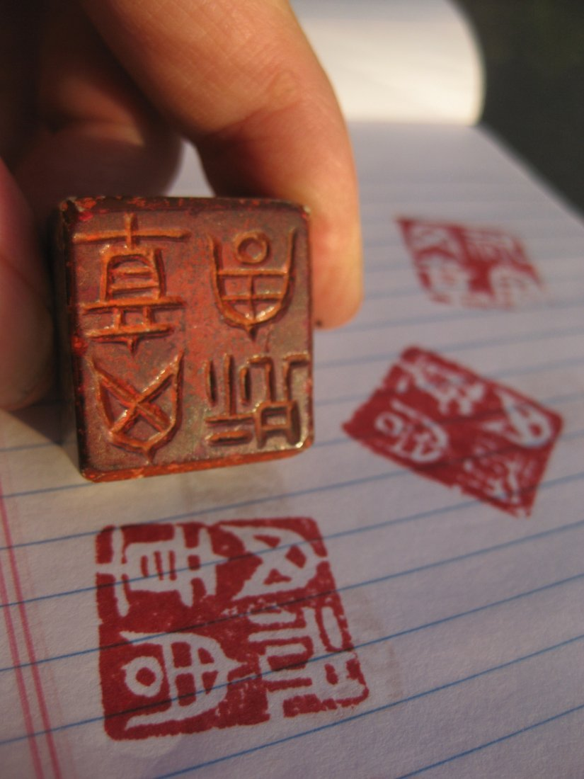 Chinese carved stone antique chop stamp seal 4 characte