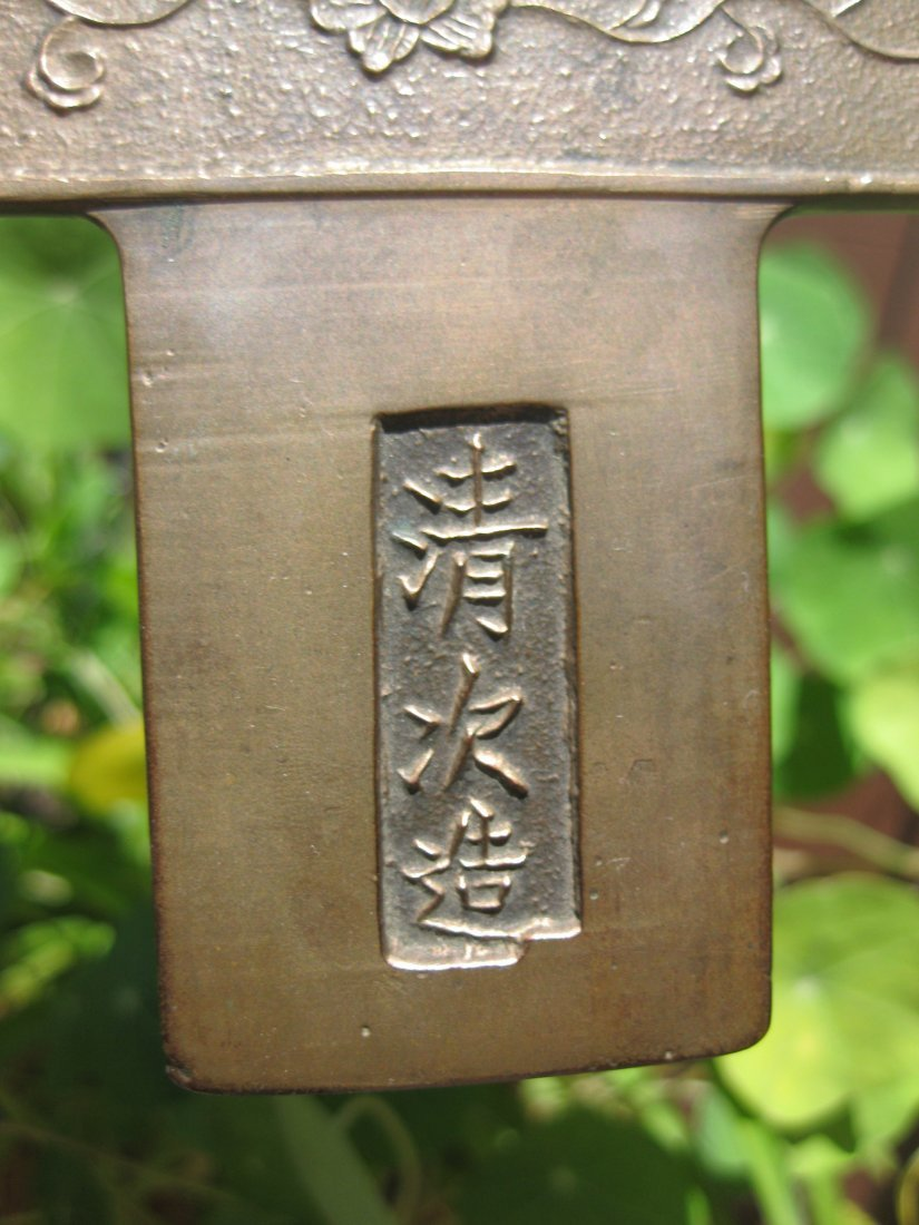 5 Sacred Mountains Pass, Chinese square bronze mirror - 2