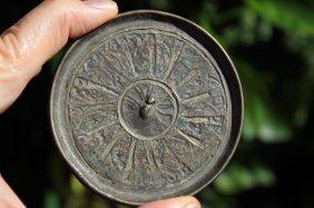 Genuine Islamic Persian Bronze Mirror, 8 Cm, Circa