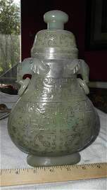 Certified Qing/Ming dynasty Chinese jade spinach vase,