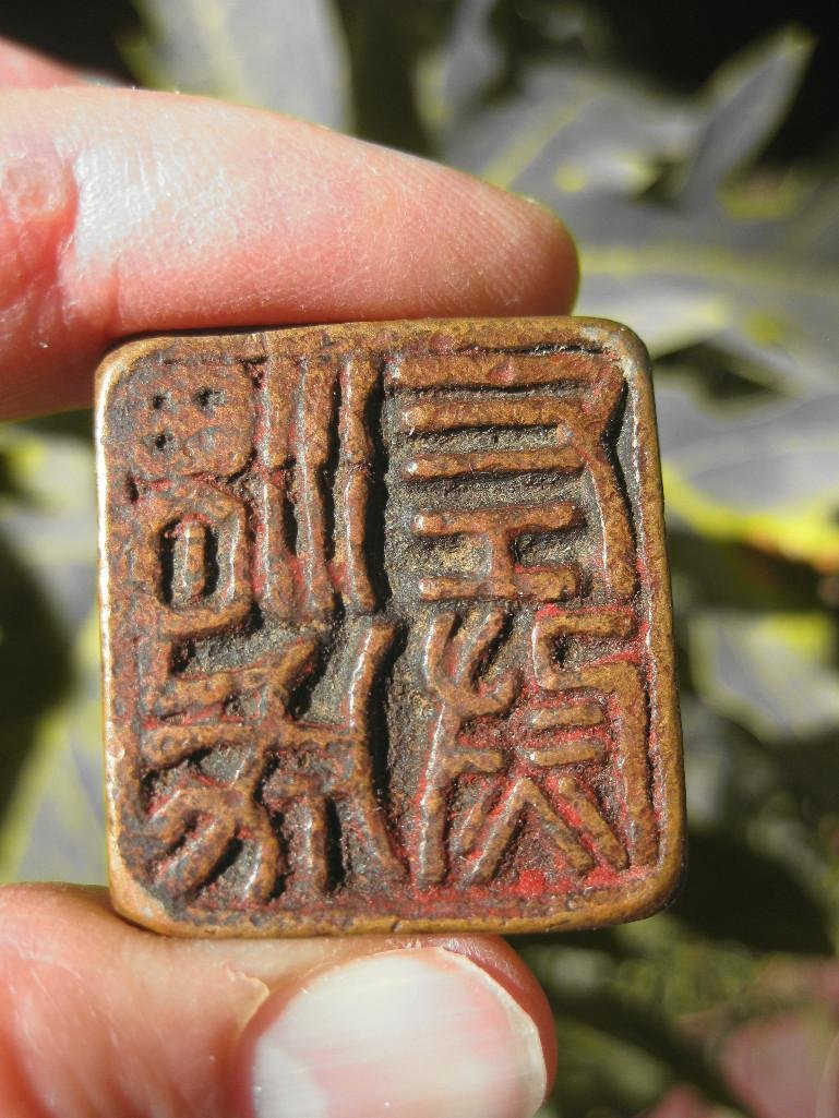 Chinese archaic bronze Buddha seal/stamp with 4 - 2