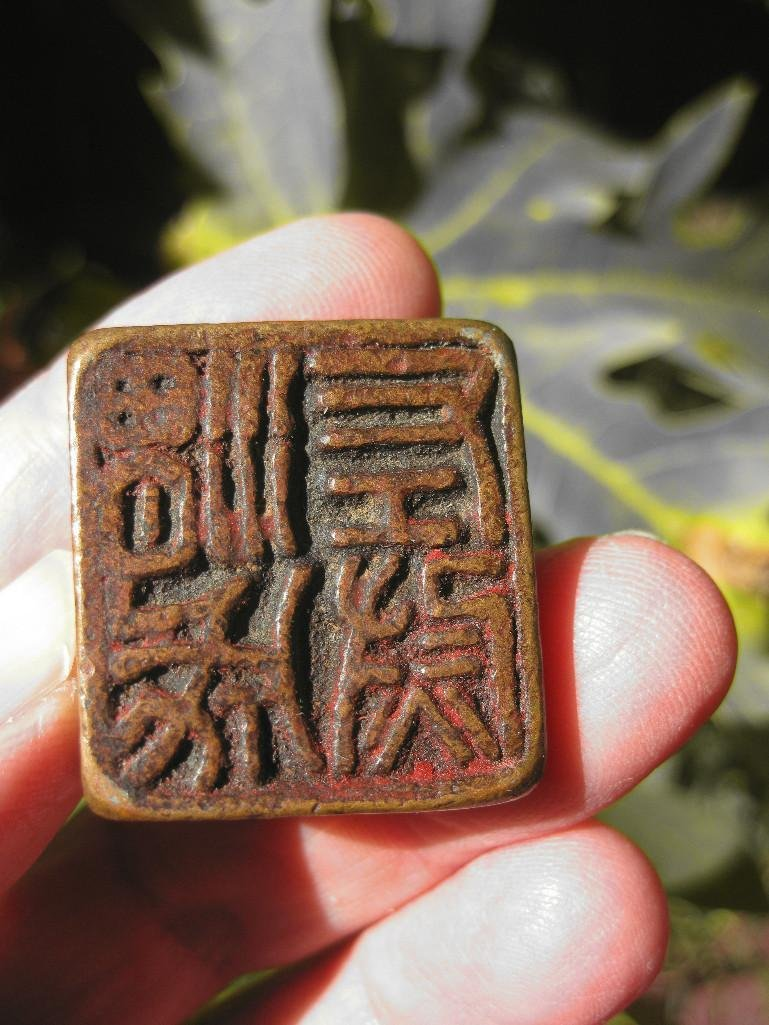 Chinese archaic bronze Buddha seal/stamp with 4 - 9