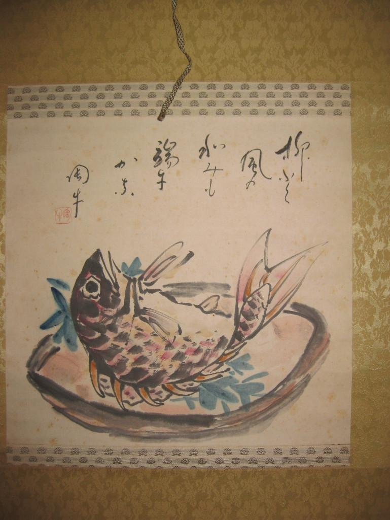 JAPANESE hanging scroll -Fish on plate, by Ueda Togy